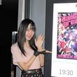 西本りみさんサプライズ登場!劇場版『BanG Dream! FILM LIVE』先行応援上映開催レポート!