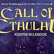 15年ぶりの全面リニューアルとなる「新クトゥルフ神話TRPG ルールブック」が12月20日にリリース
