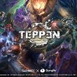 カプコン人気キャラクター集結のアルティメットカードバトル『TEPPEN』全世界累計300万ダウンロード突破!