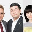 サンドウィッチマン&芦田愛菜、G帯新バラエティ番組でMCタッグ