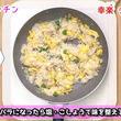 <渡る世間は鬼ばかり>「幸楽」の人気メニューレシピ動画公開中!
