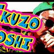 何言ってるかわからん(笑)伝説曲「俺ら東京さ行ぐだ」から35年、吉幾三が津軽弁全開の日本語ラップをリリース!