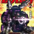 「新装版 機獣新世紀ZOIDS」新刊、上山道郎のサイン入りカバー色校が当たる