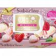 サボリーノシリーズNo1の保湿力!白いちごとゆずの朝プレミアムマスクを限定発売。