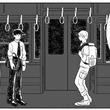 都市伝説「きさらぎ駅」に残業帰りのサラリーマンが迷い込んだ―― 漫画『きさらぎ駅並行』がドキドキする