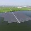 太陽ホールディングス子会社 太陽グリーンエナジーが岐阜県、愛知県に新たに水上太陽光発電所を開所