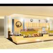 【株式会社鼓月】地域のニーズに応える新店舗、藤沢市に初出店。9月25日オープン。