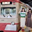 元AKB48の田名部生来さん参加!西武鉄道「トレインビアガーデン」が武蔵境駅で開催