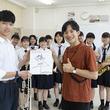 【リハーサル・レポート】サックス奏者・上野耕平と弥栄高校吹奏楽部が「スタクラフェス」で共演