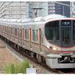 西九条駅の線路設備改良、ユニバーサルシティ駅改札口改良――JRゆめ咲線(桜島線)の輸送力強化・混雑緩和の取り組みを発表 JR西日本