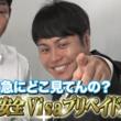 NON STYLE 石田さん書き下ろし「バンドルカード × NON STYLE」漫才動画を期間限定で公開