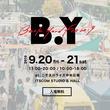 ネットショップ支援のアイル、国内唯一ネットショップのバックヤードが主役のイベント「BACKYARD FES.2019」を、9月20日・21日に東京・二子玉川で開催