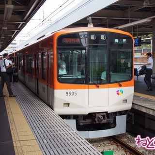 【関西】南海電車の「普通」と「各停」……何が…
