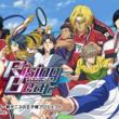 スマートフォンゲーム『新テニスの王子様 RisingBeat』運営移管のお知らせ