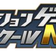 ツクールシリーズ最新作PC向けアクションゲーム制作ソフト『アクションゲームツクールMV』 9月19日より正式リリース開始!
