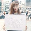「あなたの願い、目標は何ですか?」NHK「みんなのうた」で好評のロザリーナ書き下ろし楽曲「I.m.」の街頭インタビューMVが解禁!