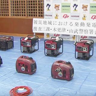【台風15号】停電の千葉県の信号機用の発電機を…