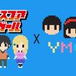 「ハイスコアガールII」新PV公開、YMCKとコラボでキャラクターがドット絵に
