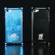 「モンスターハンターワールド」×「ギルドデザイン」 iPhoneバンパーケース