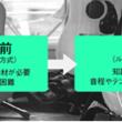 作曲ソフト「ACID」シリーズの普及版が5年ぶりに登場「ACID Music Studio 11」9月24日(火)新発売