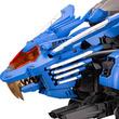 共和国の命運を握る蒼きライオン型ゾイドが再び登場!『ゾイド -ZOIDS-』ブレードライガーABのプラモがコトブキヤから2020年2月に再販決定!