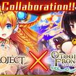 DMM GAMES『神姫PROJECT』英語版・繁体字版と『オトギフロンティア』英語版・繁体字版にて、コラボキャンペーンを開催!