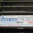 OCMEMORYのDDR4-3200対応メモリーにSamsung製チップ採用品