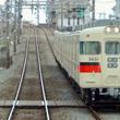 2つの舞子駅が並んで【私鉄に乗ろう93】山陽電車 その19