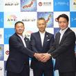 高知県四万十市に「デジタルオペレーションセンター四万十」を設立