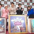 """山寺宏一、ディズニーファンが""""愛""""で選ぶトップ3作品担当に「皆さんの愛がうれしいです」"""