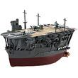フジミ模型の「ちび丸艦隊」シリーズに航空母艦「加賀」と戦艦「霧島」が豪華仕様で再出撃!エッチング&木甲板シール付き!