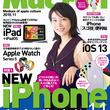 Mac Fan 11月号発売! 特集は「iPhone11/11 Pro完全ガイド」