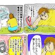 ゲーム機を壊し、任天堂に電話をした女性 予想以上の『神対応』に震える…!