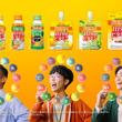 ビタミン摂取を呼びかける「PERFECT VITAMIN 1日分のビタミン」新CM 完成