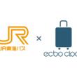 荷物預かりサービスecbo cloak、JR東海バスと業務提携!名古屋駅太閤通口「名古屋旅行センター」にて荷物預かりを開始