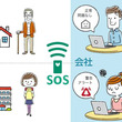 IoTで家族の安否確認が可能な「NI Collabo SOS」