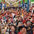 佐世保が熱く燃え上がる!長崎県佐世保市で「YOSAKOIさせぼ祭り」開催