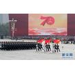 中華人民共和国成立70周年祝賀大会、北京で盛大に開催―中国
