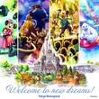 東京ディズニーランド(R)新施設新施設オープン記念 講談社の出版物でプレビューご招待キャンペーン開催
