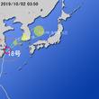 台風第18号に関する情報