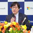 Windowsのマイクロソフトから、クラウドのマイクロソフトへ - 吉田新社長の就任会見に思う