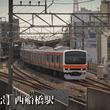 【鉄道風景】西船橋駅