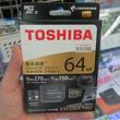 270MB/sec超えの東芝製UHS-IIカードが3480円から!