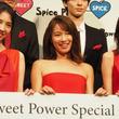 桐谷美玲&桜庭ななみ&岡田健史ら「Sweet Power」タレントが初ファン感謝祭に勢ぞろい!