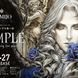 KAMIJO、『悪魔城ドラキュラX・月下の夜想曲』小島文美デザインの3部作第1弾シングルジャケット公開