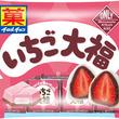「いちご大福」をマツモトキヨシで発売