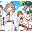 次世代声優育成ゲーム『CUE!(キュー)』10月25日(金)配信開始決定!