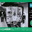 千代田線開通50周年記念「千代田線オリジナル24時間券」を発売します!