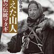 大川春義とは (オオカワハルヨシとは) [単語記事] - ニコニコ大百科