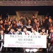 プリズムスタァたちがオーケストラでライブを披露! 「KING OF PRISM -Prism Orchestra Concert-」レポート